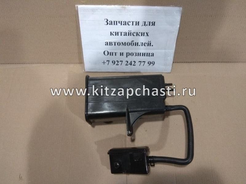 Адсорбер Great Wall Hover H3 New EURO 3 1130110-K06