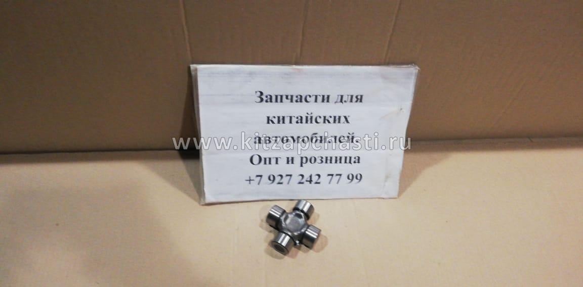 Крестовина заднего карданного вала Great Wall Deer (D30 L85)4Х2 2201116-D01-B1