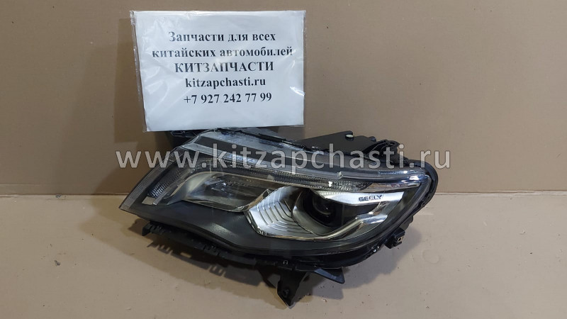 Фара левая LED Geely Atlas 7051003500