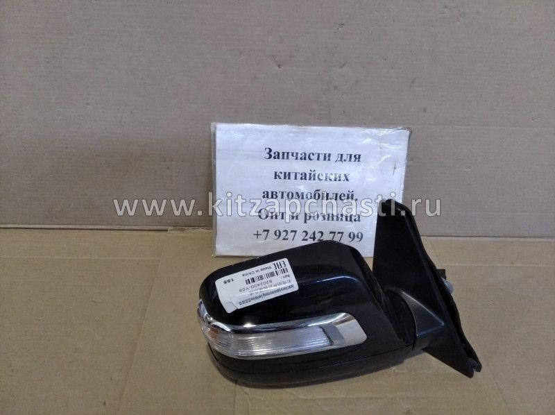 Зеркало боковое правое Great Wall Hover M2 8202400-Y08