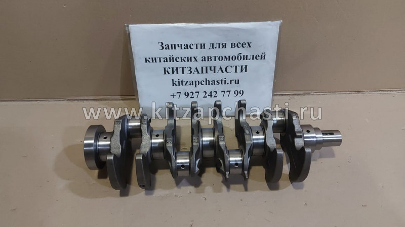 Вал коленчатый Great Wall Hover H3 NEW дв. 4G63 SMW251135
